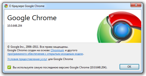 ����������������� ����� � �������� Google Chrome