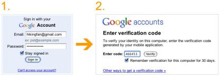Google вводит двухшаговую верификацию для всех пользователей