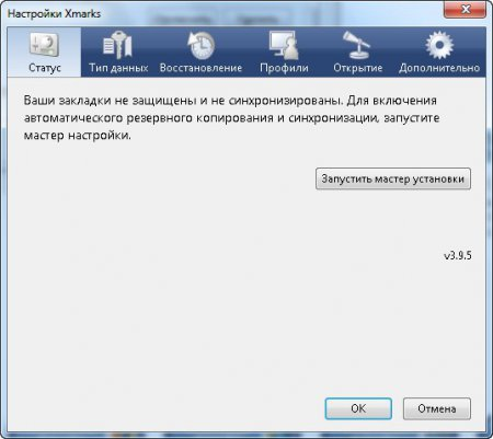 Синхронизация данных браузеров: как может помочь Xmarks