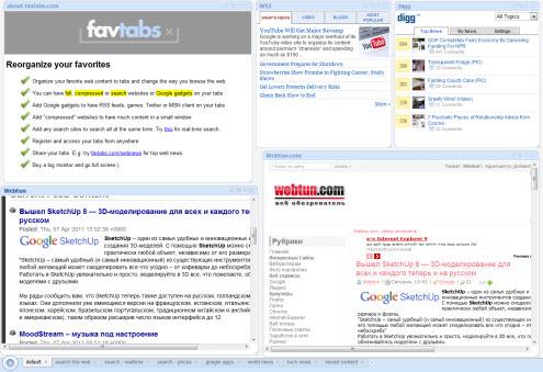 Favtabs.com — Несколько сайтов в одном окне