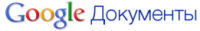 В Google Docs появилась возможность — заливка целыми папками и Drag&Drop