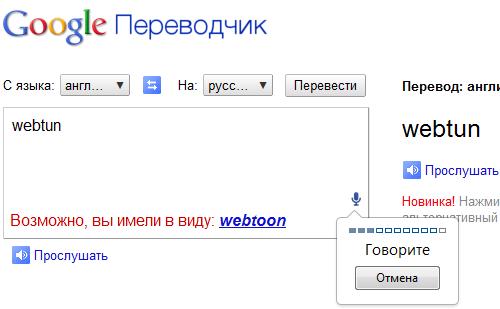 Вышла стабильная версия браузера Google Chrome 11