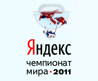 ��������� ���� �� ������ 2011 � �� �������