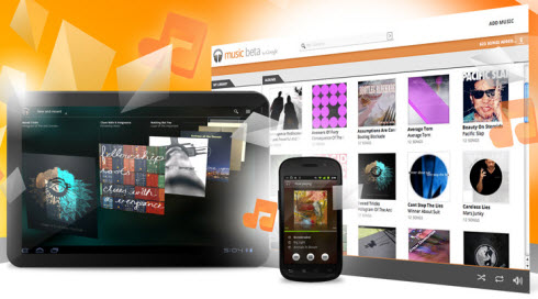Google Music Streaming запущен