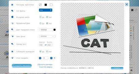 Iconizer.net – бесплатный поисковик генератор иконок