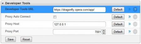 Opera Dragonfly 1.0 - ����� ��������� ������ ��������� �� Opera