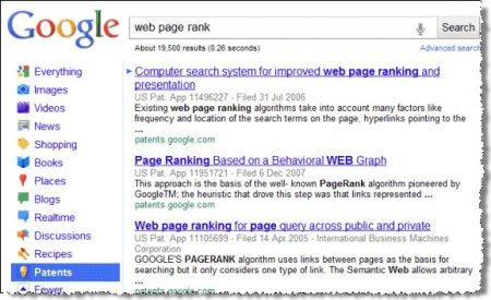 В основном интерфейсе Google добавили Поиск патентов