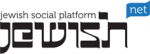 Создана первая в мире еврейская социальная платформа