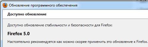 Вышла пятая версия браузера Firefox