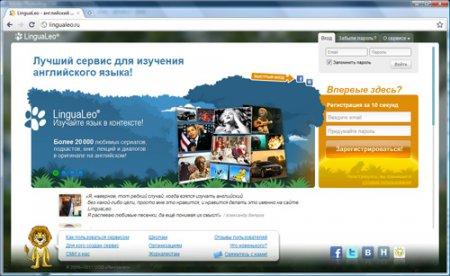 Lingualeo - изучение английского онлайн.