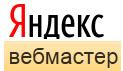Появился валидатор файлов Sitemap в Яндекс.Вебмастере