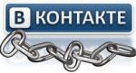 Инвайты ВКонтакте отменены