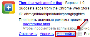 "���������� ""There's a web app for that"" ��������� ���������� ������ ���������� �� ������ ������� ��������"