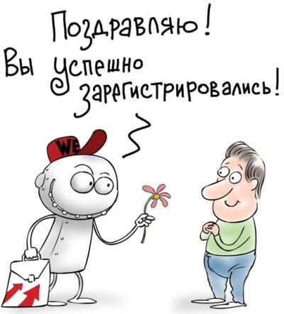 WebEffector и иллюстратор Ёлкин зажигают!