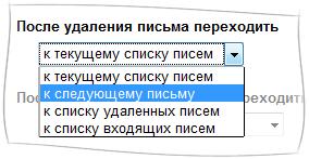 Яндекс.Почта напоминает о письмах без ответа и не только