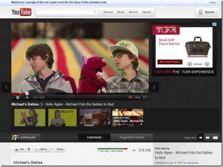 Google тестирует новый интерфейс YouTube