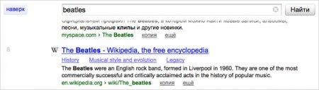 Строка поиска в Яндексе стала «липкой»