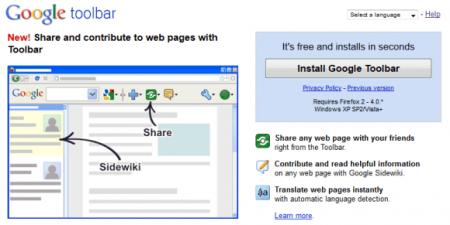 Обновление Панели инструментов Google для Firefox прекращено