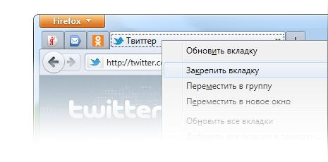 Антивирусная защита Яндекса – в новом Firefox 6.0
