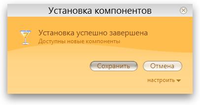 Собираем собственный Яндекс.Бар по своему вкусу и нужде