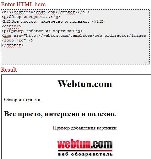 Лучшие он-лайн HTML-редакторы