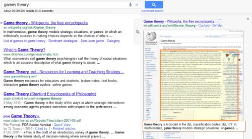 Тестируем визуально очищенный поисковый интерфейс Google