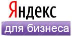 Яндекс для бизнеса
