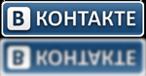 В ВКонтакте доступна деактивация страниц