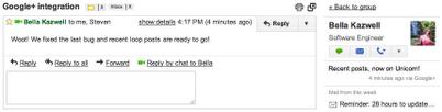 Социальную сеть Google+ интегрировали с Gmail