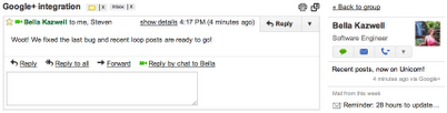 ���������� ���� Google+ ������������� � Gmail