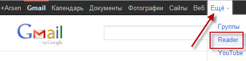 Веб-альбомы Picasa заменены в навигационной панели на Google+ Фотографии