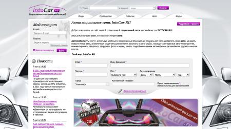 IntoCar.RU - ���������� ���� ��������������