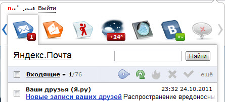 Яндекс.Бар для Google Chrome