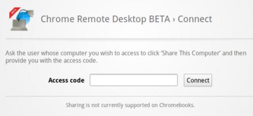 Chrome Remote Desktop — новое особое дополнение для Chrome