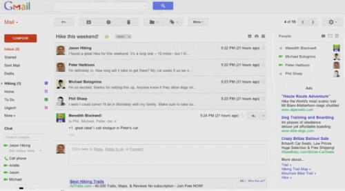 Новый внешний вид Gmail