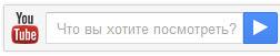 YouTube-плейер в Google+