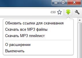 """""""SaveFrom.net помощник"""" позволяет  бесплатно скачать с большинства популярных ресурсов"""