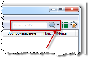 Torrent-Poisk.com — минималистский торрент поисковик с возможностями
