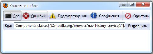 Хитрости как ускорить и оптимизировать Firefox