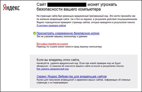 С новым Яндекс.Баром для Firefox интернет без вирусов и фишинга