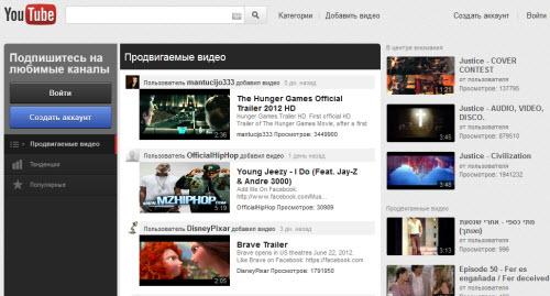 На YouTube появился новый переработанный пользовательский  интерфейс в стиле Google+