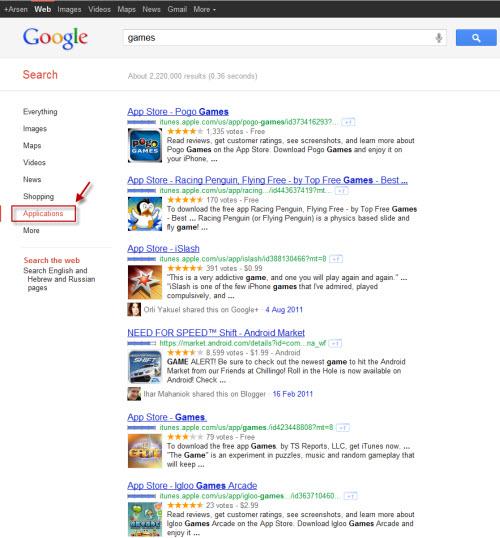 Поиск Google по мобильным приложениям