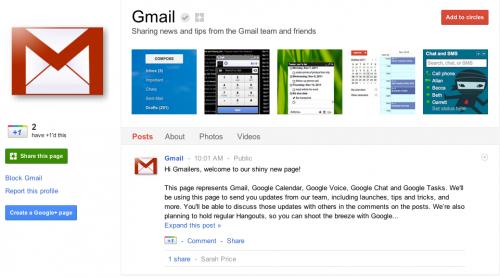 В Google+ стали доступны страницы. Новый способ общаться с Gmail и друзьями