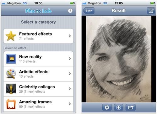 Pho.to Lab — лаборатория фотоприколов на вашем смартфоне