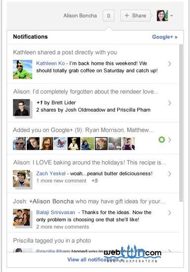 В Google+ добавили новые функции