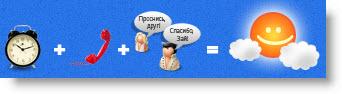 Будист.ру — социальный будильник