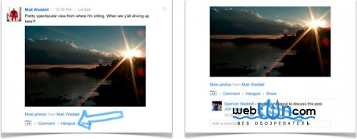 Google продолжает совершенствовать Google+