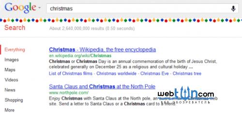Рождественские украшения от Google