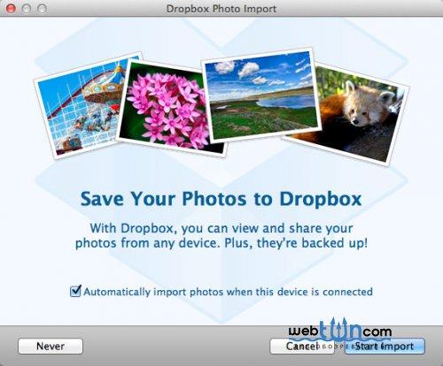 Dropbox тестирует функцию автоматической загрузки изображений