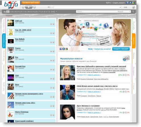 Buffa — Веб сервис позволяющий слушать музыку онлайн бесплатно